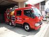 Toyota Hino Dutro Fire Truck (SDA007) Tags: なにわ naniwa