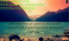patience-quotes-in-islam (http://kquotes.com/) Tags: people usa girl smile happy princess sute shortlovequotesforhershortromanticquotesforhershortsayingsshortquoteslovequotes shortlovequotesforhershortromanticquotesforhershortsa