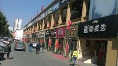 中國新疆  慶祝國慶 (xiaozhangzhuang) Tags: china xinjiang 新疆 中國 共產黨 伊宁市