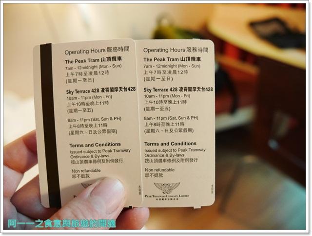 香港旅遊太平山夜景山頂纜車聖約翰座堂凌霄閣摩天台山頂廣場image031