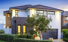 4 Bel Air Drive, Kellyville NSW