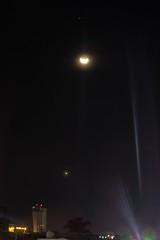 IMG_2940 Luna, Venus y Marte 02Ene2017 (N3T0V) Tags: lunacreciente moon luna waxingcrescent crescentmoon nubes dark sky night noche cielo chiapas méxico astronomia astronomy astrofoto astrophoto talkingtothemoon chiapasmeteo enero enero2017 2017 planet planetas conjunción conjuntion venus marte ojosalcielo
