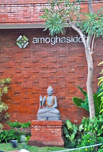 Gedung Amoghasiddhi