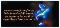 Shiva_23 (swapnil.kapsikar) Tags: shiva swapnil vari pandharpur tandav wari mauli alandi tukaram palkhi varkari warkari dnyaneshwar palakhi dnyaneshwari maauli kapsikar warisantanchi