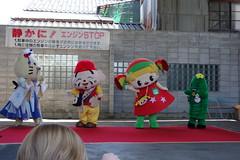 DSC03085 () Tags: cat dance mascots   yuruchara             2015