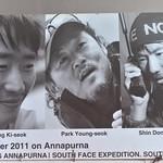 安娜普納基地營-20140412-1325-Nepal Trip-ABC Trekking(Annapurna Base Camp)-LR thumbnail