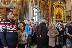 36. The commemoration day of St Sergius of Radonezh in Bogorodichnoe village / Праздник Прп. Сергия Радонежского в Богородичном