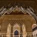 Islamic art decoration.