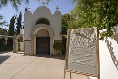 The Holy Monastery of St. Anthony The Great (GC_Dean) Tags: phoenix arizona homesteadhistoricneighborhood chapel church monastery sign door entrance trees shadows architecture concrete crosses cross flora hardlight midmorninglight sky clearsky bluesky rules street emptiness mundane city cityscape urban urbanlandscape sociallandscape space colors color colours structure building