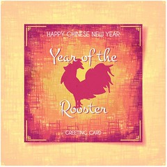 free vector Happy Chinese New Year 2017 With Chicken Greeting Card (cgvector) Tags: 2017 animal art background banner bird card celebration character chicken chinese concept coupon cover design discount drawing ethnicity fashion gold graphic greeting happy holiday horoscope illustration market new offer poster price red rooster sale shopping sign special sticker style symbol template traditional trendy tribal vector web year zodiac newyear happynewyear winter party chinesenewyear wallpaper color event happyholidays china winterbackground