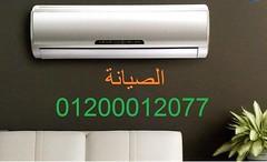 "https://xn—–btdc4ct4jbahmbtece.blogspot.com/2017/03/01200012077-01200012077_78.html """""""""""" "" خدمة عملاء جي ام سي 01200012077 الرقم الموحد 01200012077 لصيانة جي ام سي فى مصر هام جدا :…"" """""""""""" "" خدمة عملاء جي ام سي 01200012077 الرقم الموحد 01200012077 لصيا (صيانة يونيون اير 01200012077 unionai) Tags: يونيوناير httpsxn—–btdc4ct4jbahmbteceblogspotcom201703012000120770120001207778html """""""""""" "" خدمة عملاء جي ام سي 01200012077 الرقم الموحد لصيانة فى مصر هام جدا …"" لصيا httpsunionairemaintenancetumblrcompost158989914835httpsxnbtdc4ct4jbahmbteceblogspotcom201703"