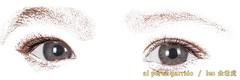 dgo1 (al perez / leo.jinlaohu) Tags: portrait eye face look ojo retrato cara dgo mirada glance