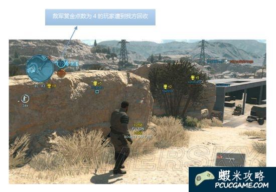 潛龍諜影OL全模式兵種介紹及玩法技巧 潛龍諜影OL怎麼玩
