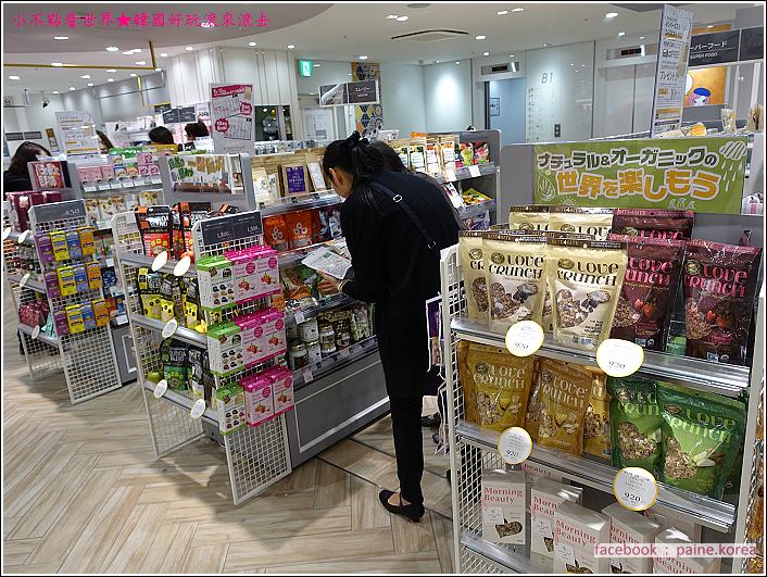 札幌 Le trois v.s Ainz Tulpe (45).JPG