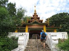 """Sagaing: la pagode du vieux moine très gentil <a style=""""margin-left:10px; font-size:0.8em;"""" href=""""http://www.flickr.com/photos/127723101@N04/22849617559/"""" target=""""_blank"""">@flickr</a>"""