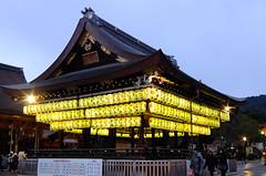Yasaka shrine (T.Machi) Tags: shrine japan shinto lantern dusk yellow light religeon xf1 fujifilm
