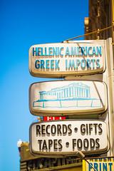 Records Gifts Tapes Food (Thomas Hawk) Tags: america california flickrphotowalk mission missiondistrict photowalk sanfrancisco usa unitedstates unitedstatesofamerica westcoast fav10
