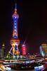I❤SH (Sean X. Liu) Tags: night nightphotography longexposure lowlight slowshutterspeed shanghai china lightstreak lights