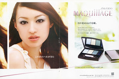 maq-200601-p4