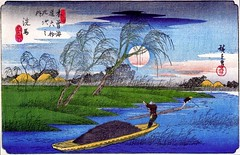 hiroshige_seba (Art Gallery ErgsArt) Tags: museum painting studio poster artwork gallery artgallery fineart paintings galleries virtual artists artmuseum oilpaintings pictureoftheday masterpiece artworks arthistory artexhibition oiloncanvas famousart canvaspainting galleryofart famousartists artmovement virtualgallery paintingsanddrawings bestoftheday artworkspaintings popularpainters paintingsofpaintings aboutpaintings famouspaintingartists