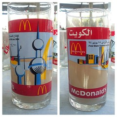 MCDONALDS GLASSES KUWAIT TOWERS     (wadypalace) Tags: tower glasses mcdonalds kuwait