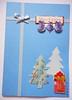 Handmade blue trees Christmas card (tengds) Tags: blue trees red card gift ribbon christmastrees christmascard papercraft christmasornaments handmadecard bluetrees tengds