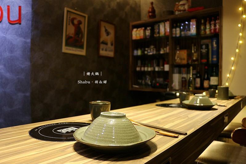 婧‧shabu008
