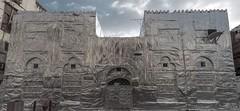 لماذا غُطي هذا البناء السعودي بالقصدير في جدة؟ (ahmkbrcom) Tags: أشعةالشمس إسبانيا برلين بيبسي قسطرة مدينةجدة