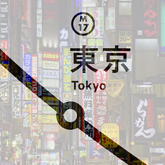 Tokyo 3778 (tokyoform) Tags: city cidade urban sign japan canon japanese tokyo shinjuku asia map ciudad tquio stadt  metropolis  japo japon giappone  ville kota citt tokio 6d megalopolis jepang japn    megacity jongkind    chrisjongkind tokyoform