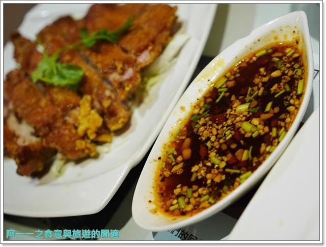 士林夜市美食FB食尚曼谷捷運士林站老屋泰式料理老宅夜店調酒image043