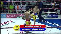 ศึกจ้าวมวยไทย ช่อง 3 ล่าสุด 4/4 24 ตุลาคม 2558 Muaythai HD