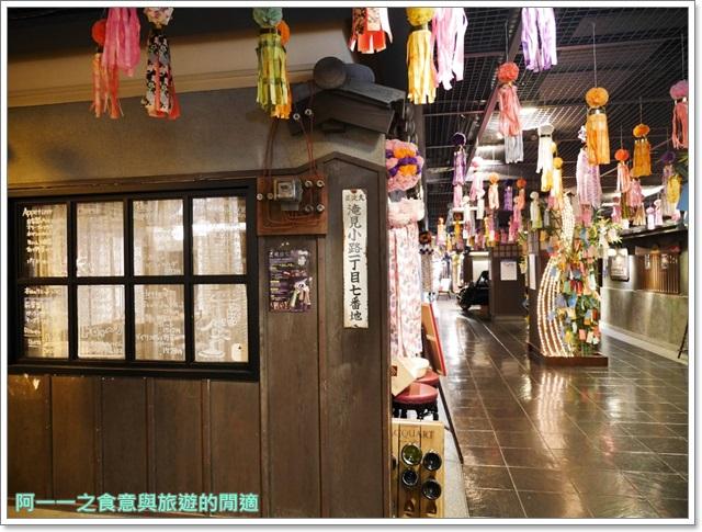 大阪梅田美食きじ木地大阪燒瀧見小路梅天藍天大廈image010