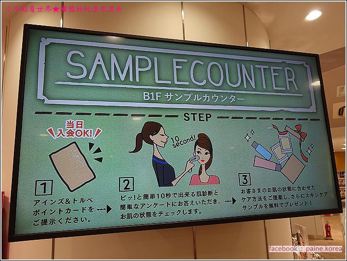 札幌 Le trois v.s Ainz Tulpe (39).JPG