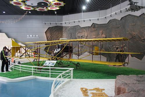 no marks Feng Ru No.2 replica, China Aviation Museum, Chinese, Xiaotangshan 30th October 2016