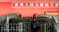 untitled-2053.jpg (minorshk) Tags: beijing china prc tiananmensquare night beijingshi cn
