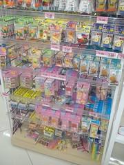 100_4375 (Amane-chan) Tags: food usa shop america japanese store texas candy box dollar pocky bento 100 snacks carrollton bentou yen pretz 100yen erasers daiso ramune carrolton candys iwako usadaiso