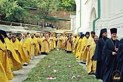 041. Consecration of the Dormition Cathedral. September 8, 2000 / Освящение Успенского собора. 8 сентября 2000 г