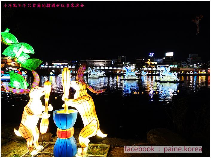 晉州流燈節 (35).JPG
