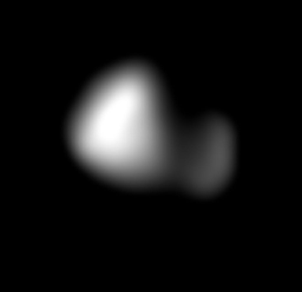 Kerberos Moon Of Plluto: The World's Newest Photos Of Kerberos