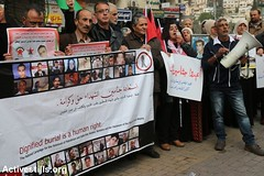 Protest against Israeli refusal to return bodies, Nablus, West Bank, 3.12.2015 (activestills) Tags: death palestine westbank nablus protest martyr shahid occupation topimages ahmadalbazz