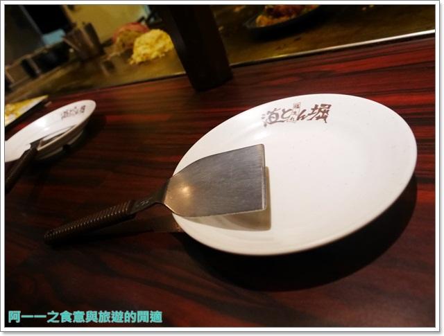 道頓掘御好燒.蛋黃哥料理.捷運台北101站美食.信義image010