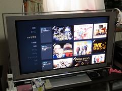 Amazon Fire TV Stick (zeta.masa) Tags: amazon amazoncojp firetvstick