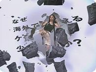 伊東美咲_vodafone『KERI 篇』