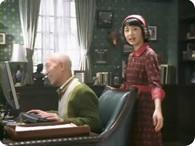 志田未来_TEPCOひかり『おじいちゃんの満足 篇』