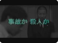 田口トモロヲ 画像5