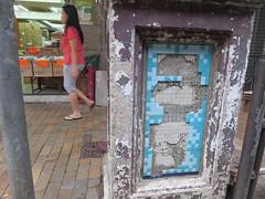 Space Invader HK_46 (tofz4u) Tags: china street people hk streetart walking tile hongkong mosaic spaceinvader spaceinvaders invader damaged rue chine mosaque artderue hk46