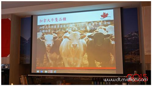 加拿大牛肉體驗會17.jpg