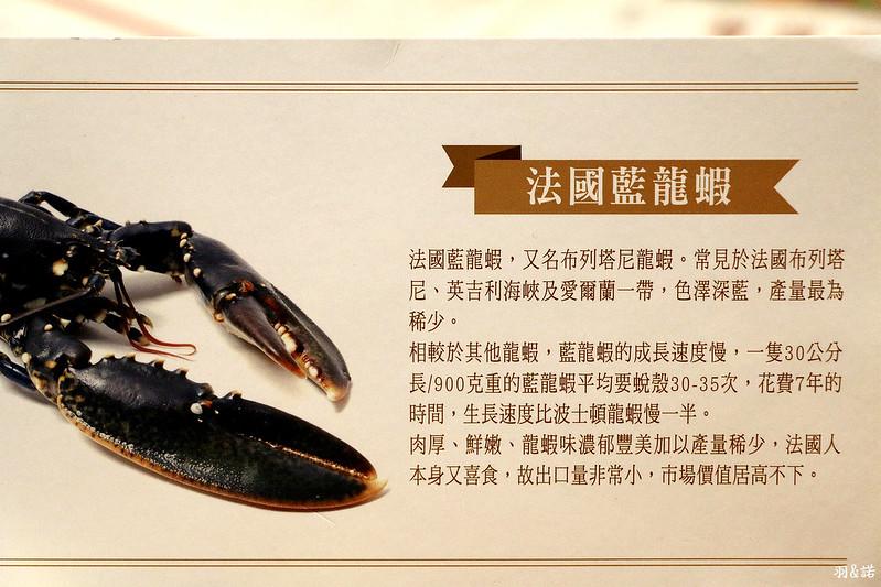 小當家海鮮鍋物17