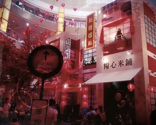 https://foursquare.com/v/4b05d8c5f964a52048e422e3 #CNY #holiday #travel #trip #shopping #Asia #Malaysia #selangor #petalingjaya #Sunwaylagoon #农历新年 #旅行 #度假 #购物中心 #亚洲 #马来西亚 #雪兰莪 #八打灵再也