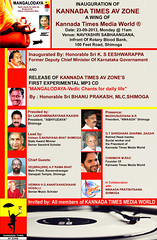 Kannada Times Av Zone Inauguration Selected Photos-23-9-2013 (53)